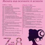 programa_jenata_a3
